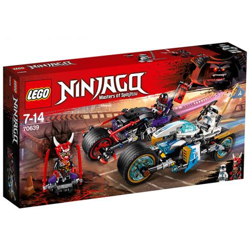 LEGO Ninjago, Cursa Sarpelui Jaguar, 70639