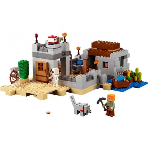 LEGO Minecraft, Avanpostul din desert 21121