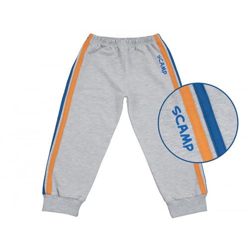 Pantalonii de trening gri