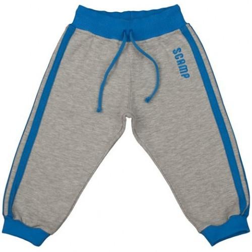 Pantaloni trening gri, cu dungi laterale albastre