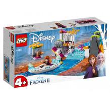 LEGO Disney Princess, Expeditia cu canoe a Annei, 41165