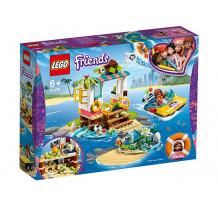 LEGO Friends, Misiunea de salvare a testoaselor 41376
