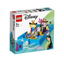 LEGO Disney Princess, Aventuri din cartea de povesti cu Mulan, 43174