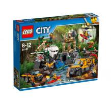 LEGO City, Amplasamentul de explorare din jungla 60161