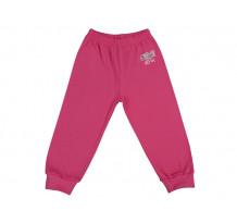 Pantalonasi cu elastic in talie roz fucsia