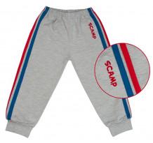 Pantaloni trening cu elastic in talie, gri cu dungi