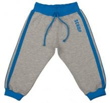 Pantaloni trening DAN gri, cu dungi laterale albastre
