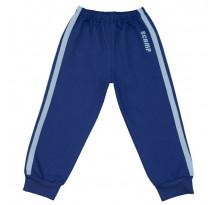Pantaloni trening cu elastic in talie, albastru inchis